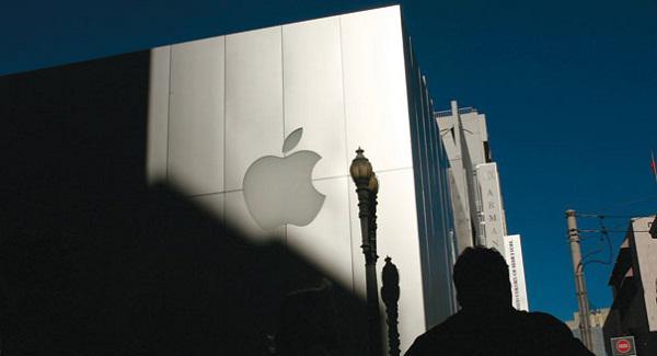 Apple lobi faaliyetleri için 2011 yılında 560 bin dolar harcadı