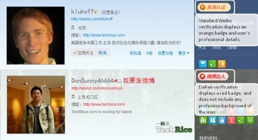 Çinli Twitter klonu Sina Weibo gerçek kimlik hesabı hizmetini başlatıyor