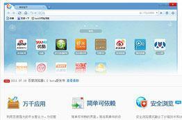 Çinli Baidu kendi tarayıcısını beta olarak yayınladı