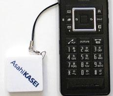 Mini RFID cihazı tıbbi verilerinizi depoluyor ve istendiğinde erişilebiliyor