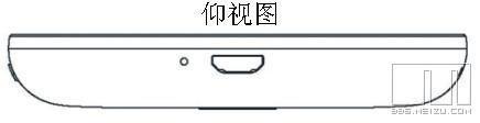 Meizu Eylül ayı sonunda iki veya dört çekirdekli bir akıllı telefon piyasaya sürebilir
