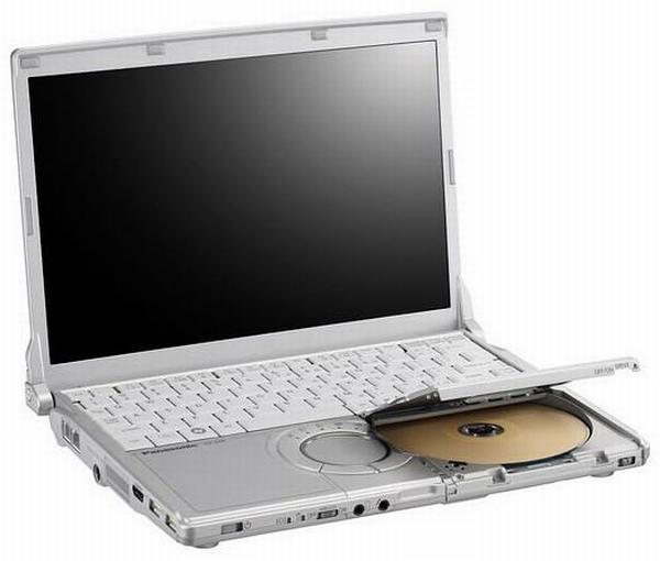 Panasonic'ten zorlu koşullara dayanıklı yeni dizüstü bilgisayar; Toughbook S10