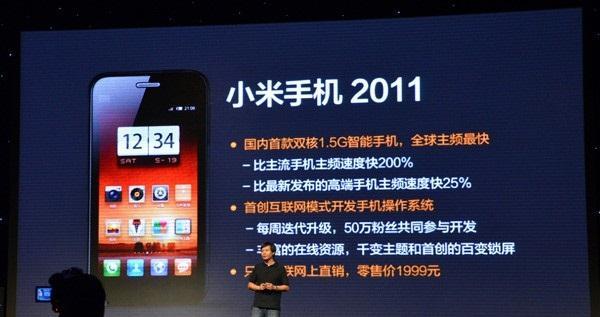 Çin'in en güçlü akıllı telefonu Xiaomi Phone