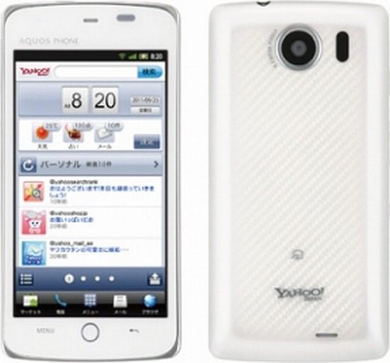 Google'dan sonra bu defa da Yahoo markası telefon pazarında