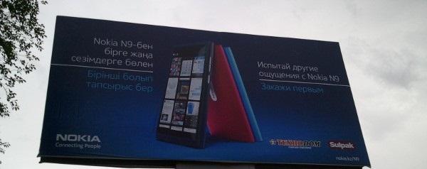 Nokia N9 Kazakistan'da 9 Eylül'de piyasada olacak