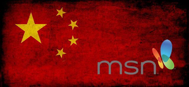 Microsoft, Çin'in Facebook'u Renren ile ortaklığa gidiyor
