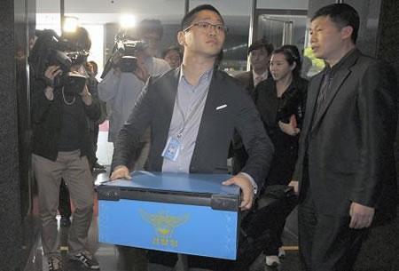 Güney Kore otoriteleri Google ofisine tekel iddialarıyla ilgili baskın düzenledi