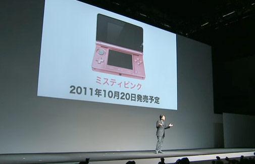 Nintendo'dan pembe renkli 3DS modeli ve 3D kamera çekimi fonksiyonu geliyor