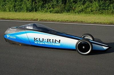 Toyota Ku:Rin basınçlı hava hız rekorunu kırdı : 120,6 Km/s
