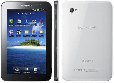 Samsung Tablet P1010'DA 10 Numara Fırsat