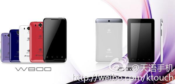 Alibaba Çinli iPad'i 2011 sonunda satışa sunmayı planlıyor