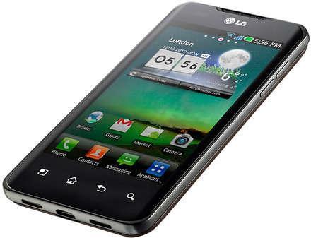 LG, 2011 3. çeyreği düşüşle kapattı