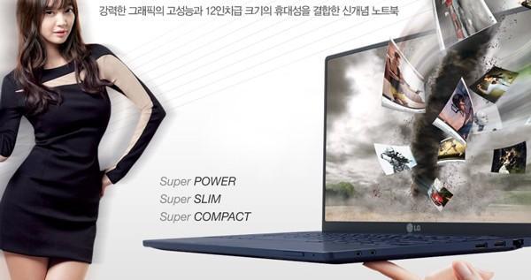 LG'nin ince tasarımlı dizüstü bilgisayarı P330 raflardaki yerini alıyor