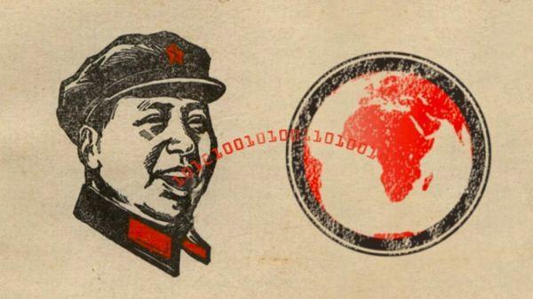 China Telecom ABD pazarına açılmak niyetinde