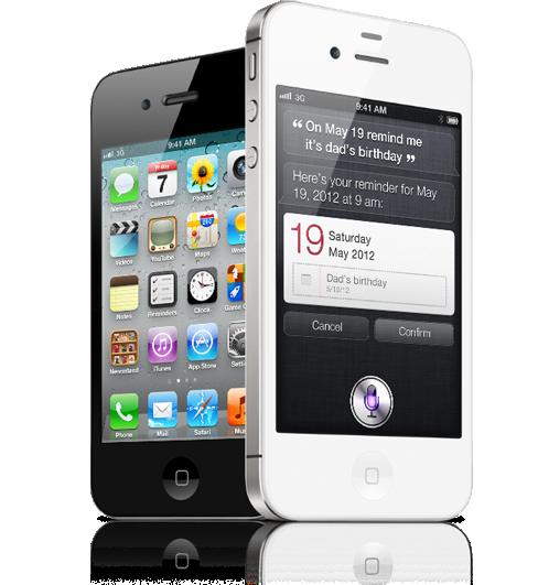 Güney Kore'deki iPhone 4S satışları rekabetten uzak devam ediyor