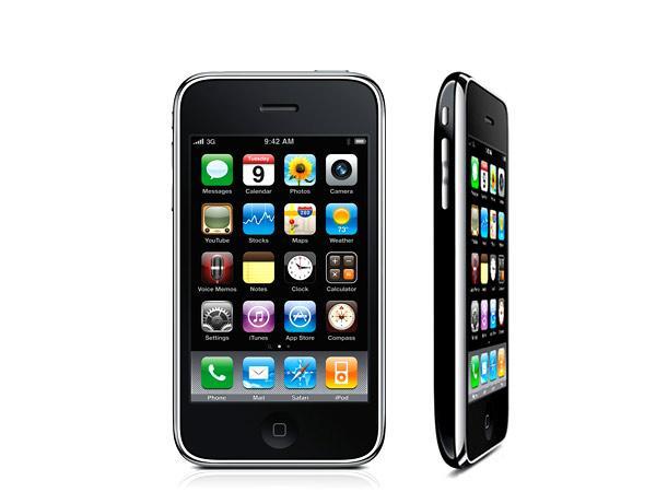 2011 son çeyrekte iki milyon iPhone 3GS üretimi bekleniyor