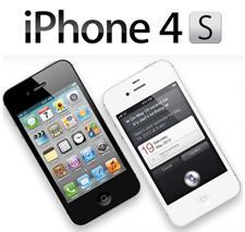 Avea'nın iPhone 4S tarifeleri de belli oldu