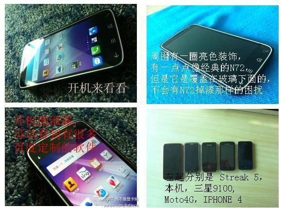Dell Streak Pro 101DL modeli Baidu'nun ilk Yi telefonu olacak