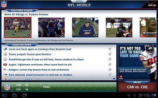 Super Bowl finalleri ilk kez iOS ve Android cihazlarından da izlenebilecek