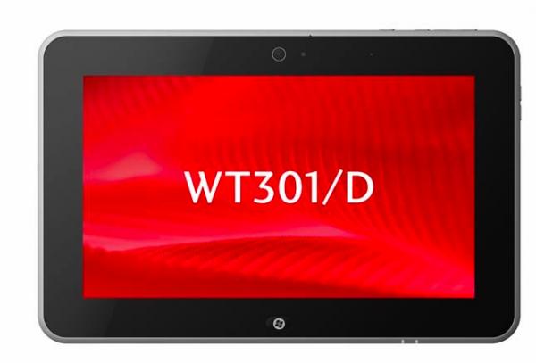 Toshiba'dan Japonya için Windows 7 tabanlı Dynabook WT301/D tablet