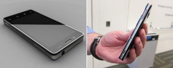 Intel'in yeni akıllı telefon ve tablet referans modelleri ortaya çıktı