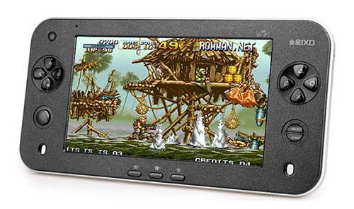 Çin'den yeni bir Android oyun cihazı : JXD S7100