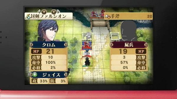 'Fire Emblem: Kakusei' DLC satın alınabilecek ilk Nintendo 3DS oyunu olacak