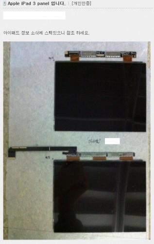 iPad 3 Retina Display ekran prototipi bir Güney Kore forumunda ortaya çıktı