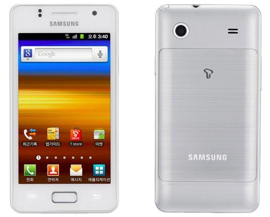 Samsung'dan uygun fiyatlı ve Super AMOLED ekranlı model : Galaxy M Style