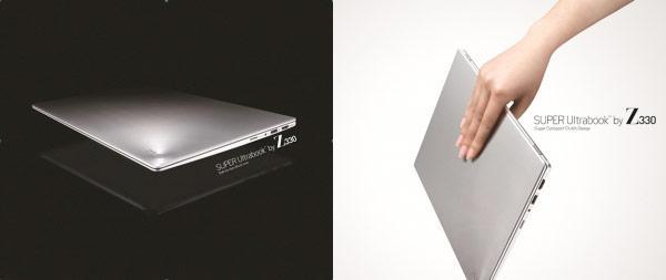 LG, CES fuarı için ultrabook, laptop ve hepsi-bir-arada PC modellerini hazırlıyor