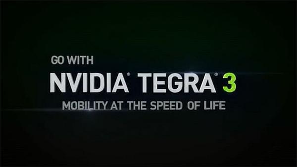 Nvidia: 2012 dört çekirdekli mobil işlemcilerin yılı