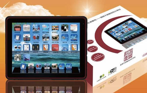 Çinli devlet görevlilerine hitap eden tablet RedPad
