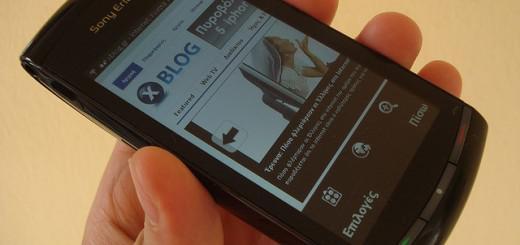 Sony Ericsson'dan 4. çeyrekte 317 milyon dolar gelir kaybı