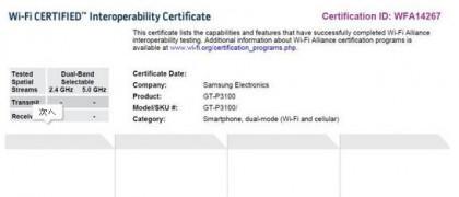 Samsung'un iki yeni tablet modelinin isimleri internete sızdı