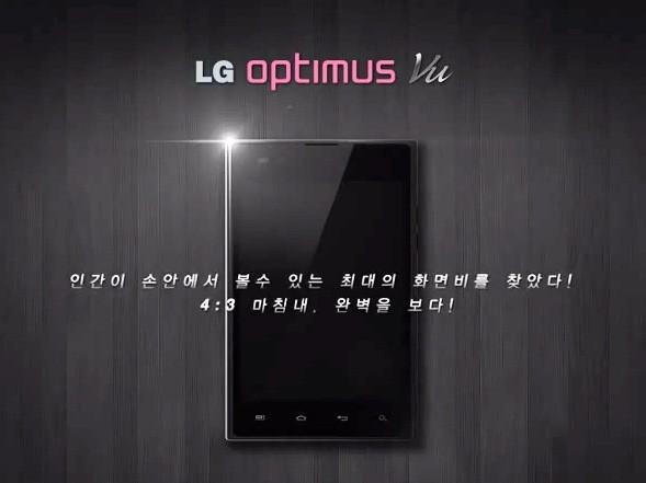 LG, 5 inçlik akıllı telefonu Optimus Vu'ya ait bir video yayınladı