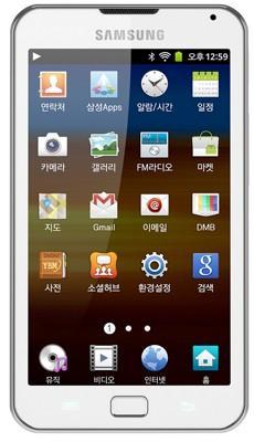 Samsung'dan çift çekirdekli taşınabilir medya oynatıcı Galaxy Player 70 Plus