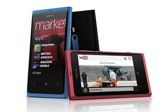 Nokia'nın yıllık mali durum raporu açıklandı