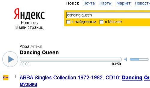 Yandex, müzik servisini Pazartesi ülkemizde hizmete sokuyor