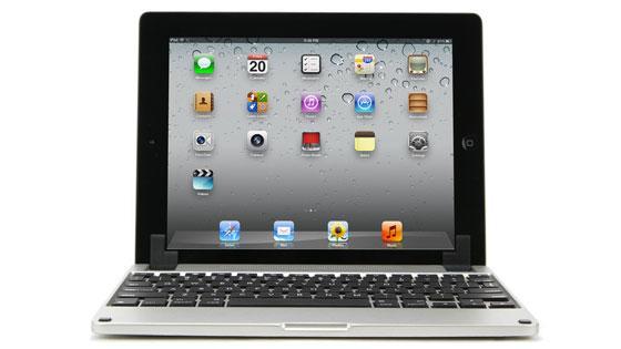 Brydge ile iPad'inizi laptop gibi kullanın