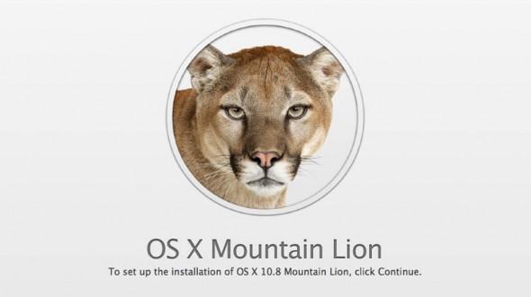 Mountain Lion sürümü Temmuz ayında Mac App Store'da