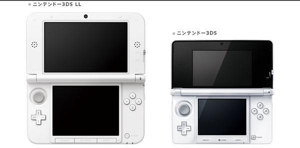 Daha büyük ekrana sahip 3DS LL, Temmuz'da Japonya'da satışa çıkıyor