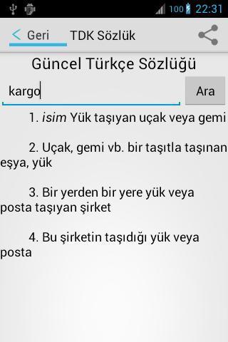 Türk Dil Kurumu Türkçe Sözlük, Play mağazasında yerini aldı