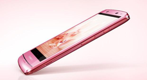 NEC dünyada ilk defa sıvı soğutmalı akıllı telefon hazırladı