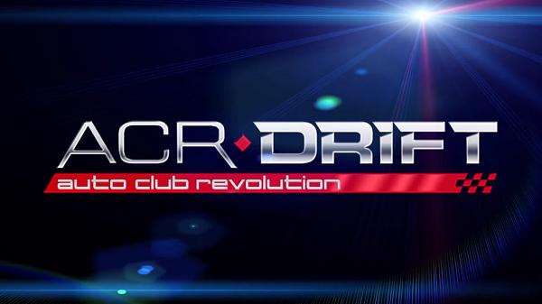 ACR Drift'in çıkış videosu yayımlandı