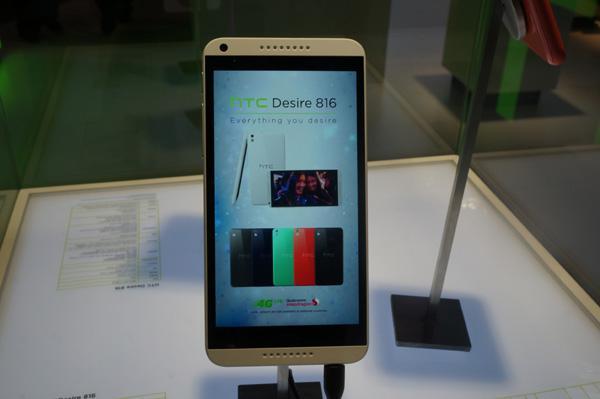 HTC Desire 816 Avrupa'da satışa sunuldu