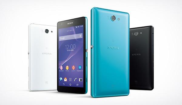 Sony Xperia ZL2 resmiyet kazandı