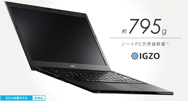 NEC'den 795 gr. ağırlığında olan ve 2K IGZO ekran ile gelen üst seviye ultrabook