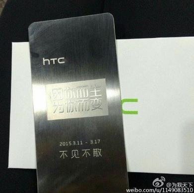 HTC Çin bir haftalık özel bir etkinlik düzenleyecek