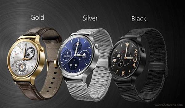 Huawei Watch fiyatlandırması ortaya çıktı