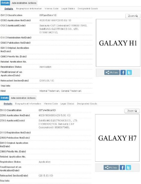 Galaxy H7 ve H1 modelleri sertifikalarda görüldü